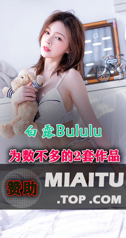 [Cosplay]白露Bululu 私房写真美图素材[2套][199P][2G]