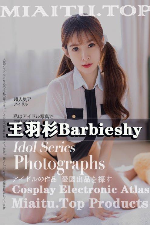 [Cosplay]王羽杉Barbieshy COS私房艺术美图素材合集[27套][715P][3.12G]
