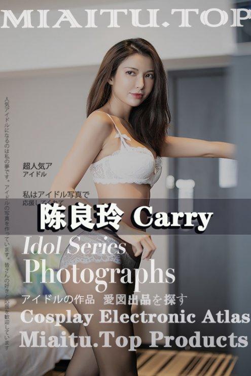 [极品模特]陈良玲Carry 写真作品美图素材打包合集[47套][3115P][16.2G]